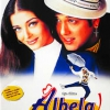 Albela(2001)#226(自動更新分)