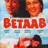 Betaab(1983)#236