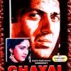 Ghayal(1990)#237