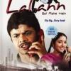Hello Hum Lallann Bol Rahe Hain(2010)#231