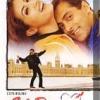 Jab Pyaar Kisise Hota Hai(1998)#233