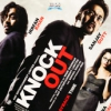 Knock Out(2010)#219
