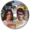 それでも心はボリウッド!#03「Khushboo」(1975)