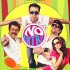 No Entry(2005)#223