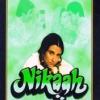 Nikaah(1982)#215