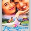 Pyaar Diwana Hota Hai(2000)#220