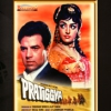 Pratiggya(1975)#235
