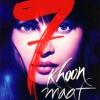 7 Khoon Maaf(2011)#243