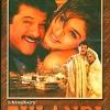Bulandi(2000)#239