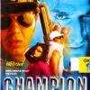 Champion(2000)#248