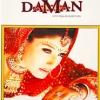 Daman(2001)#238