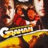 Grahan(2001)#247