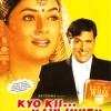 Kyo Kii…Main Jhuth Nahin Bolta(2001)#242