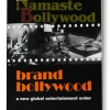 ブック・レビューfile.6 brand bollywood