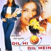 Dil Hi Dil Mein(2000)#250