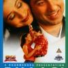 Dillagi(1999)#253