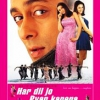 Har Dil Jo Pyar Karega…(2000)#251
