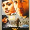 Maa Tujhhe Salaam(2002)#260