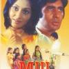 Mili(1975)#257