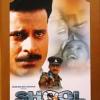 Shool(1999)#261