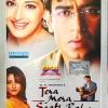 Tera Mera Saath Rahen(2001)#258