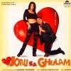 Joru Ka Ghulam(2000)#279