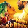 Khuda Gawah(1992)#266