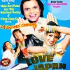 Love in Japan(2006)#275