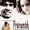 Prarambh(2004)#278