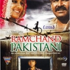 Ramchand Pakistani(2008)#281