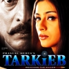 Tarkieb(2000)#282