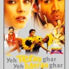 Yeh Teraa Ghar Yeh Meraa Ghar(2001)#269