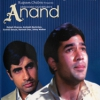 Anand(1971)#295