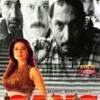 Gang(2000)#286