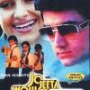 Jo Jeeta Wohi Sikandar(1992)#292