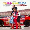 Ta Ra Rum Pum(2007)#297