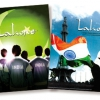 Aman Ki Asha… 印パ、和平への希望