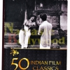 ブック・レビューfile.9/50 Indian Film Classics