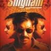Singham(2011)#307