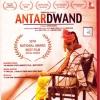 Antardwand(2010)#314