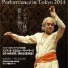 5/11  ビルジュー・マハーラージ来日公演@東京