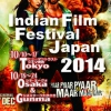 IFFJ 2014 今年も開催!@渋谷・大阪・高崎