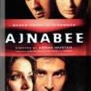 Ajnabee(2001)#015