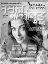 Namaste Bollywood #02