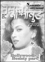 Namaste Bollywood #06