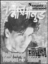 Namaste Bollywood #07