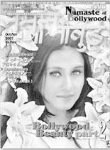 Namaste Bollywood #08