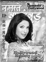 Namaste Bollywood #09