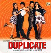 Duplicate-CD