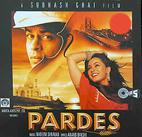 Pardes-CD